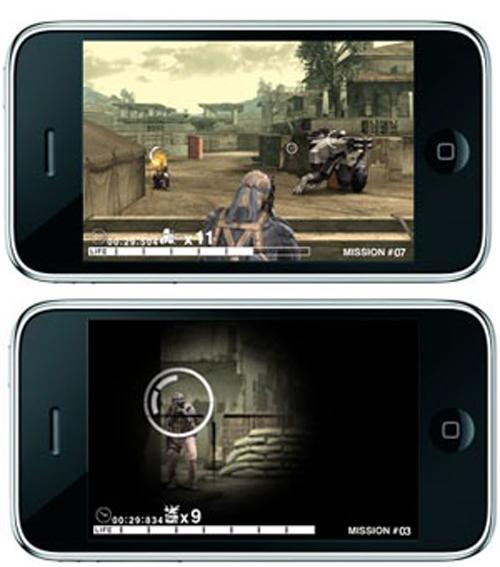 metal-gear-iphone_c.jpg